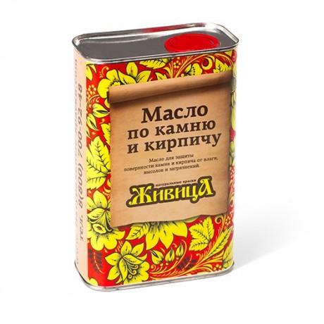 "Масло по камню и кирпичу ""ЖИВИЦА"""